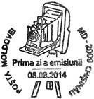 History of Bessarabian Photography