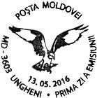 Fauna of Moldova: Birds of Prey