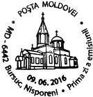 Monasteries of Moldova