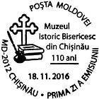 № CFP198 - Ecclesiastical History Museum in Chisinau - 110th Anniversary 2016