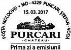 № CFP200 - Winery «Purcari» - 190th Anniversary 2017