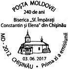 № CFP201 - Church of Emperor Saints Constantine and Elena in Chisinau - 240th Anniversary