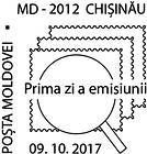 № CFP203 - Organised Philatelic Movement in Moldova - 50 Years 2017
