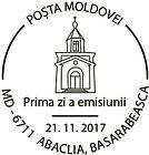 № CFP204 - Church of Archangels Michael and Gabriel in Abaclia, Basarabeasca - 200th Anniversary 2017