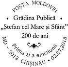 № CFP205 - Public Park «Stefan cel Mare» - 200th Anniversary 2018