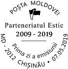 № CFP207 - Eastern Partnership (EaP) - 10th Anniversary 2019