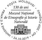 № CFP208 - National Museum of Ethnography and Natural History - 130th Anniversary 2019