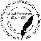 № CFP209 - Mihai Eminescu - 170th Birth Anniversary 2020