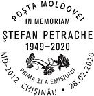 Ștefan Petrache - In Memoriam