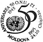 50th Anniversary of the United Nations Organization (UNO)