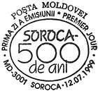 Soroca - 500th Anniversary