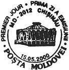 № CFP92 - Chișinău 2000