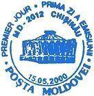 № CFP92ii - Chișinău 2000