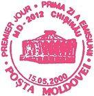 № CFP92b - Chișinău 2000