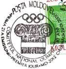№ CFP95 - National Olympic Committee 2001