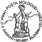 № CFP97 - Counties of Moldova 2001