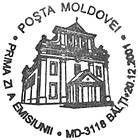 № CFP98 - Counties of Moldova 2001