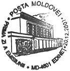 № CFP99 - Counties of Moldova 2001