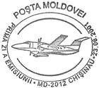 № CFU127 - International Philatelic Exhibition «Moldova-Romania» 2001