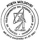№ CFU128 - 30th Anniversary of the College of Telecommunications in Chișinău 2001