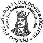 № CFU129 - 570th Birth Anniversary of Ștefan cel Mare 2001