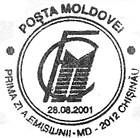№ CFU130 - 130th Anniversary Railways in Moldova 2001