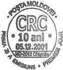 № CFU133 - 10th Anniversary of the Regional Commonwealth in the Field of Communications (RCC) 2001