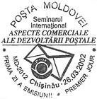 № CFU134 - International Seminar: Commercial Aspects of Postal Development 2002
