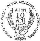 10th Anniversary of the State Agency for the Protection of Industrial Property