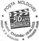 № CFU136 - 50th Anniversary of the «Moldova-Film» Studio 2002