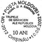 10th Anniversary of the Moldovan Border Guards