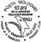 № CFU139 - 10th Anniversary of the Accession of Moldova to the United Nations Organization 2002