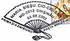 № CFU140 - Maria Bieşu - 35th Anniversary of Conferring of the Honorary Title «Best Cio-Cio San in the World» 2002