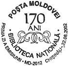 № CFU141 - 170th Anniversary of the National Library 2002