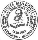 № CFU144 - 125th Anniversary of the Municipal Library «Bogdan Petriceicu Hasdeu» in Chisinau 2002