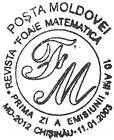 № CFU148 - 10th Anniversary of the Mathematics Journal «Foaie Matematică» 2003
