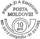 № CFU149 - 10th Anniversary of the Postal Services Operator of the Republic of Moldova «Poşta Moldovei» 2003