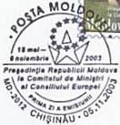 № CFU154 - Presidency of the Republic of Moldova of the Council of Europe Committee of Ministers 2003