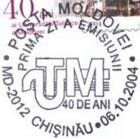 40th Anniversary of the Technical University of Moldova