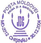 № CFU163i - 90th Anniversary of the American-Jewish Joint Distribution Committee in Moldova