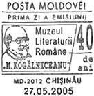 № CFU166 - 40th Anniversary of Mihail Kogalniceanu Museum 2005