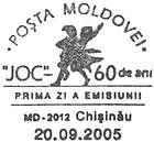 № CFU168 - 60th Anniversary of the «JOC» Folk Dance Group 2005