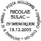 № CFU175 - Nicolae Sulac - In Memoriam 2005