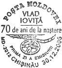 70th Birth Anniversary of Vlad Ioviţă