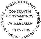 № CFU178 - 90th Birth Anniversary of Constantin Constantinov 2006