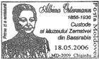 № CFU185 - 150th Birth Anniversary of Albina Ostermann 2006