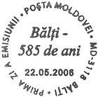 № CFU183 - 585th Anniversary of the City of Bălți