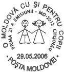№ CFU184 - Children of Moldova 2006