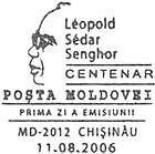 № CFU188 - Birth Centenary of Léopold Sédar Senghor 2006