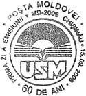 60th Anniversary of the Moldova State University